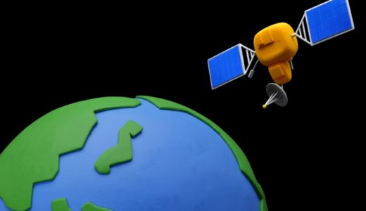 GPSで浮気調査をする方法を現役探偵事務所の調査員が解説