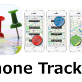 GPS携帯トラッカー:Phone Tracker