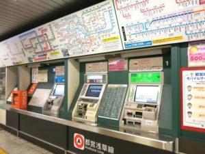 駅の券売機