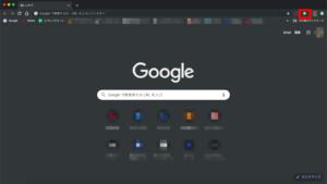 Google Chromeアドレスバーの右側にプッシュバレットのアイコンが追加