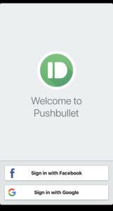 Pushbullet(プッシュバレット)のログイン画面
