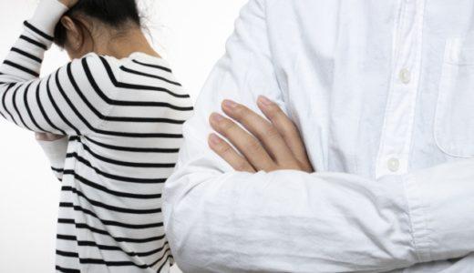 妻の浮気を見破る方法!嫁が不倫する時の兆候とチェックリストのまとめ