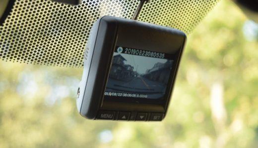 ドライブレコーダーのGPS・録画・録音機能で浮気調査をする方法