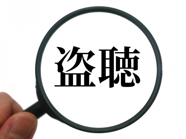 盗聴器を使った浮気調査