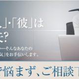 アイヴィ・サービス